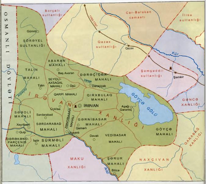 Иреванское ханство.png (783 KB)
