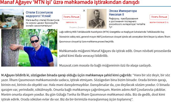 manaf covdar.png (187 KB)