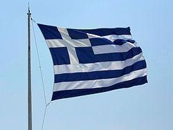 Yunanıstan hərbi çevrilişdə iştirak etmiş türk zabitlərindən birinə siyasi sığınacaq verib