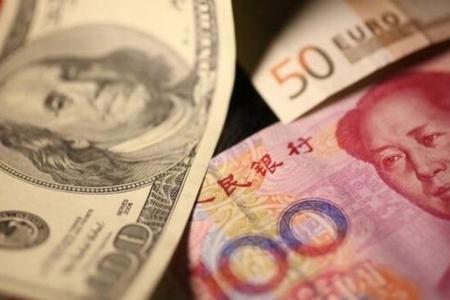 Çinin valyuta ehtiyatları 3 trilyon dolları ötüb