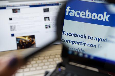 Facebook və Instagram çökdü