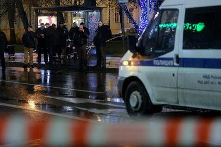 Moskva məhkəməsində atışma: yaralılar var
