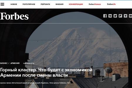 """""""Forbes"""" jurnalı: Ermənistan iqtisadiyyatının inkişafı yolunda böyük çətinliklər var"""