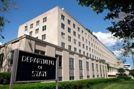 Ermənistanda qadın və uşaqlara qarşı zorakılıq geniş yayılıb - ABŞ Dövlət Departamenti