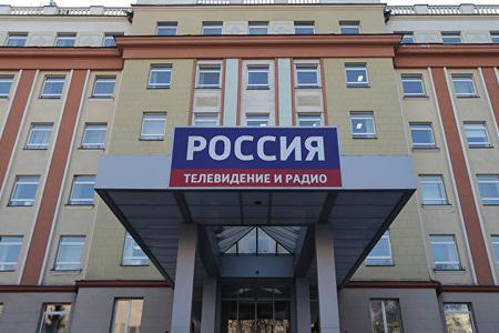 """""""Rossiya24"""" telekanalının müxbiri Ukraynadan qovuldu"""