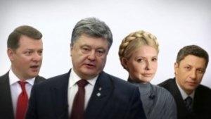 Ukraynada prezidentliyə namizədlərin seçki kampaniyasına start verildi