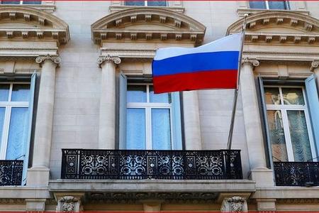ABŞ-ın Sietl şəhərindəki Rusiya Konsulluğu bağlandı