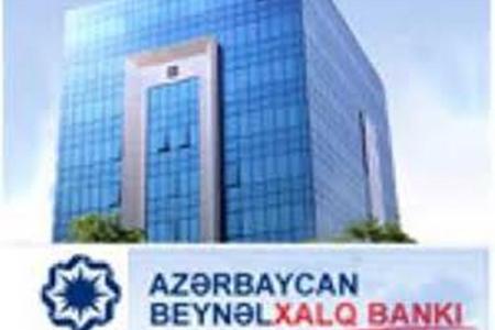 Azərbaycan Beynəlxalq Bankının sabiq filial müdiri məhkəmədə dindirilib:qanunsuz kreditlər necə verilib?