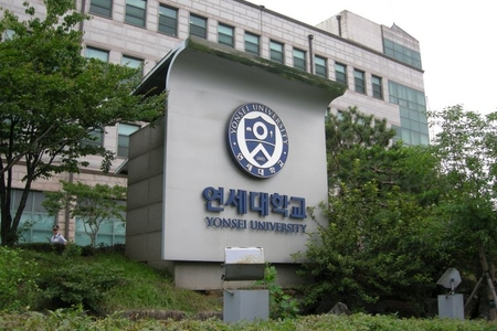 Seulda universitetdə partlayış baş verib