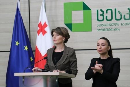 Gürcüstan MSK-ya 300-dən çox şikayət daxil olub