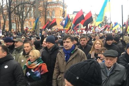 Ukrayna hökumətinə qarşı Saakaşvili marşı - Canlı yayım