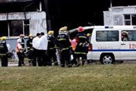 Çində partlayış baş verib, 2 nəfər ölüb