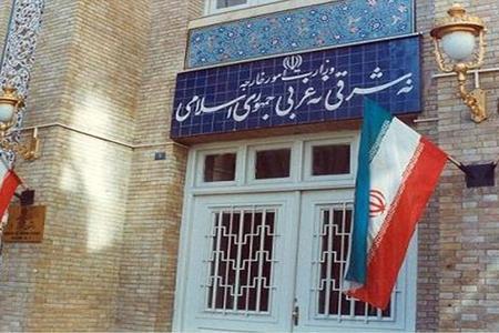 Almaniya səfiri İran Xarici İşlər Nazirliyinə çağırılıb