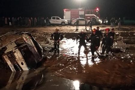 Güclü yağışlar nəticəsində azı 11 nəfər həlak olub