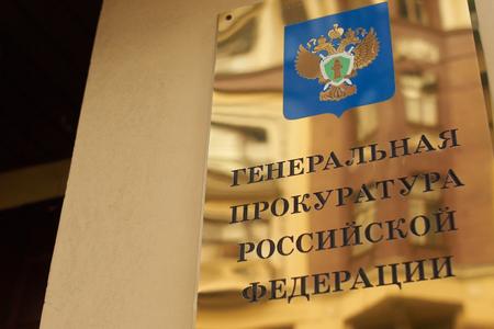 Rusiya baş prokurorunun müavini azərbaycanlı sahibkarları müdafiə edib