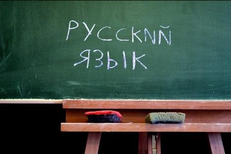 Rus dili, yoxsa Rusiya təhlükəsi... - publisist və ekspertdən SOS siqnalı