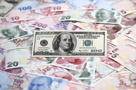 Türkiyədə dolların məzənnəsi 4,25 lirəyə çatıb