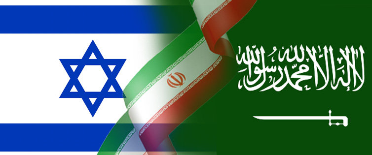israel-iran-saudi.jpg (77 KB)