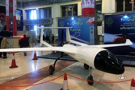 İran yeni PUA-sını təqdim etdi: 4 bomba daşıyır