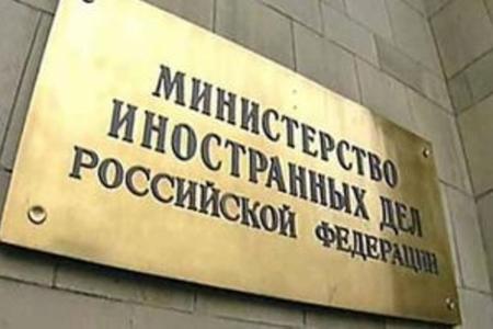 Rusiya XİN-in binasında əməkdaşlardan birinin meyiti aşkarlandı