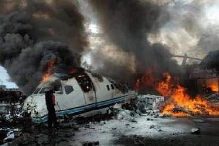 Moskvada 71 nəfərin öldüyü təyyarə qəzası ilə bağlı cinayət işi açılıb