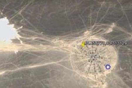 Qobi səhrasında gizli hərbi-kosmik baza aşkar edildi