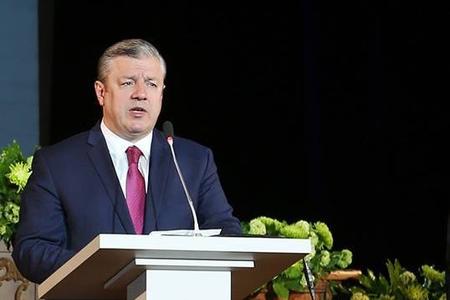 Kvirikaşvili: