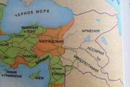 """Təhsil Nazirliyi """"Böyük Ermənistan"""" xəritəsi məsələsinə açıqlıq gətirdi: """"...səhv düzəldildi"""""""