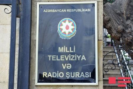 MTRŞ 3 milyon manat vəsaitin 5 telekanala ayrılması barədə qərar qəbul edib