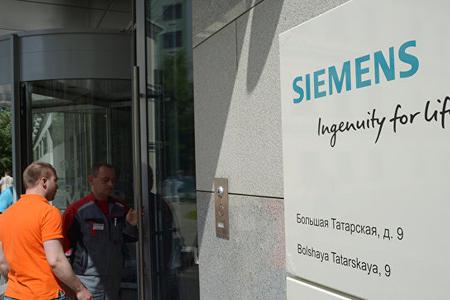 """""""Siemens"""" Rusiya şirkətləri ilə lisenziya sazişini ləğv edir"""