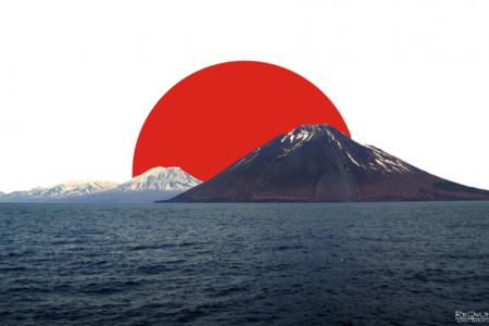 Cənubi Kuril böhranı: Rusiya Yaponiyadan təminat tələb edir
