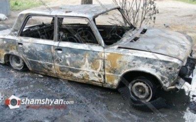 Erməni hərbçi yoldaşını döyəndən sonra maşında yandırdı - FOTO