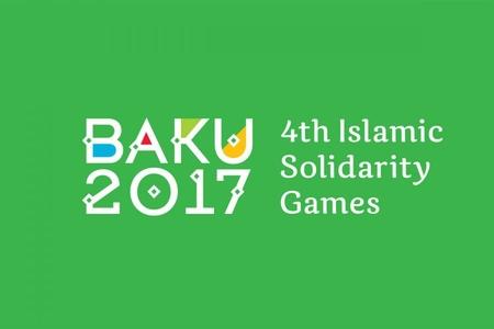 İslamiada: Azərbaycandan daha bir rekord