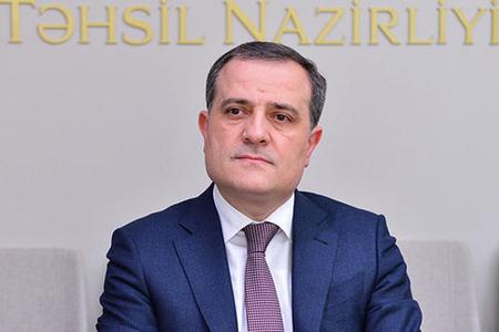 Təhsil naziri əmr imzaladı