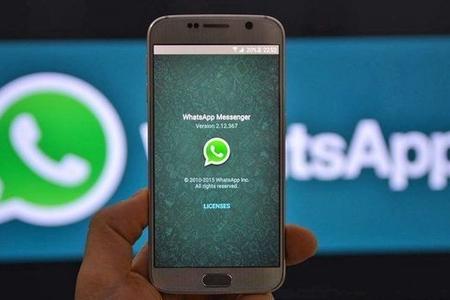 Hakerlər WhatsApp yazışmalarına yol tapıblar