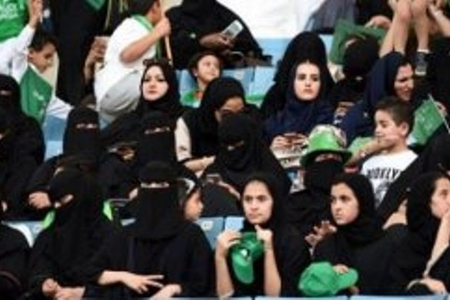 Səudiyyə Ərəbistanında qadınlara stadionda futbola baxmağa icazə verildi