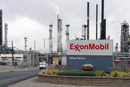 """""""Exxon Mobil"""" Rusiya ilə birgə layihələrdən imtina edib"""