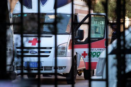 Çində restoranda partlayış baş verib: 12 yaralı
