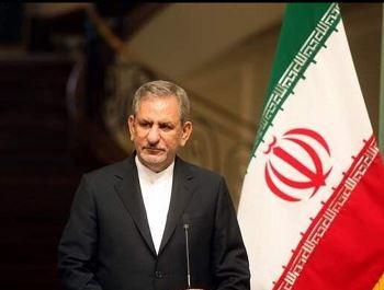 İran islam dünyasını ABŞ-a qarşı birləşməyə çağırıb