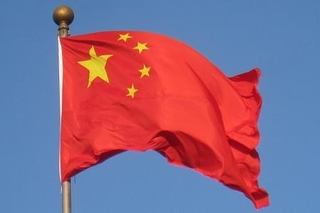 """""""Bloomberg"""": Çin ABŞ-la ticarət müharibəsində itkilər verir"""
