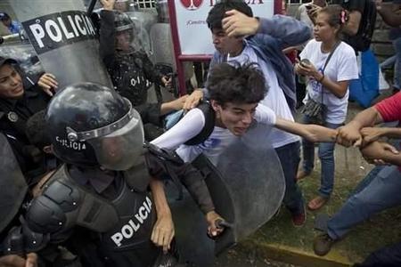 Nikaraquada etirazlar zamanı 11 nəfər həlak olub, təxminən 80 nəfər yaralanıb