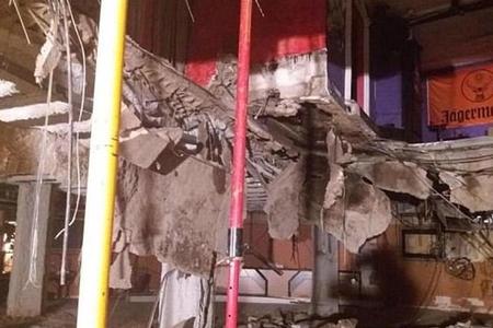 Əyləncə gecəsi zamanı döşəmə çökdü, 30 nəfər yaralandı