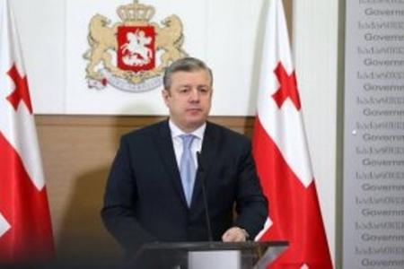 Gürcüstan hökumətində ciddi kadr və struktur dəyişiklikləri aparıldı