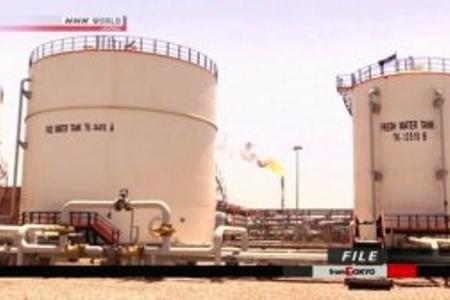 ABŞ Yaponiyaya İrandan neft idxal etməyə icazə verdi