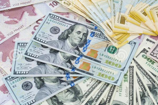 Сколько стоит валюта на сегодня запрет форекса в россии