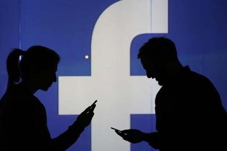 Facebookun yıxdığı evlər