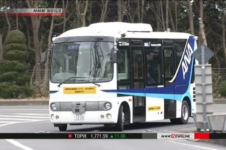 Yaponiyanın Haneda aeroportunda özüidarəolunan avtobusun sınaqları keçirilib