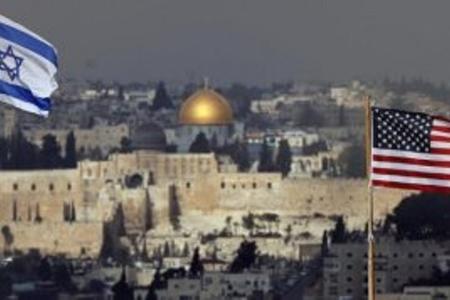ABŞ-ın İsraildəki səfirliyi Qüdsə köçürüləcək