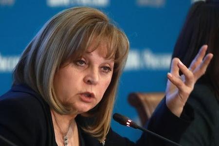 Rusiya MSK-nın saytı haker hücumuna məruz qalıb