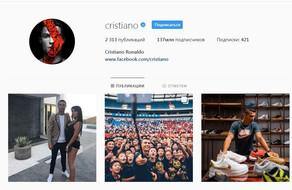 """Ronaldo """"Instagram""""da hər paylaşımına görə 640 min avro qazanır"""